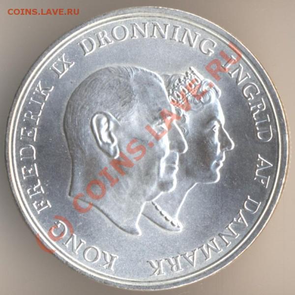 Дания - cканирование0038