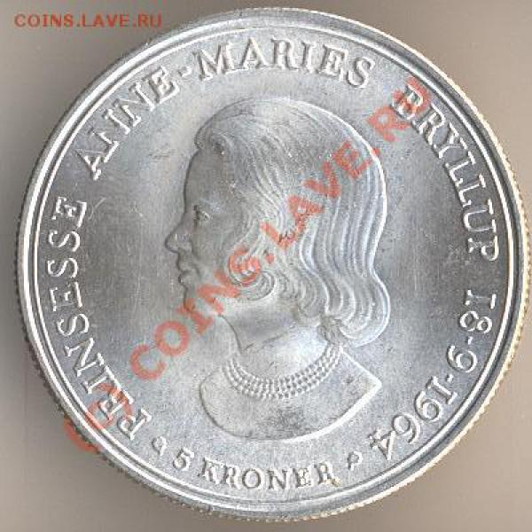5 крон 1964 года, серебро 800-й пробы, 17 граммов. Тираж - 359000 экземпляров. Отчеканены в честь свадьбы принцессы Анны-Марии. - сканирование 0039
