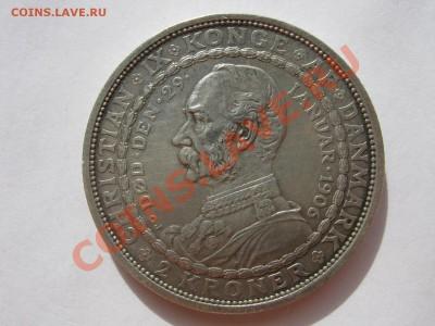 Монеты-портретники с двух сторон - IMG_4395