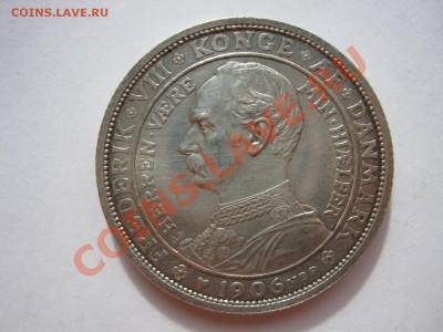 Монеты-портретники с двух сторон - IMG_4398