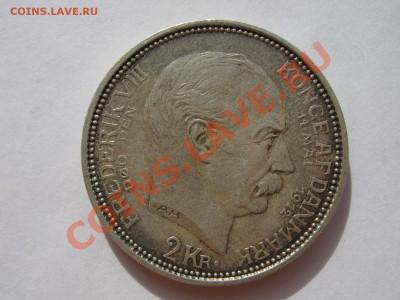 Монеты-портретники с двух сторон - IMG_4400