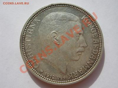 Монеты-портретники с двух сторон - IMG_4402