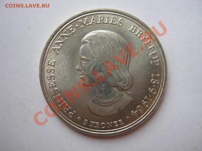 Монеты-портретники с двух сторон - IMG_4840