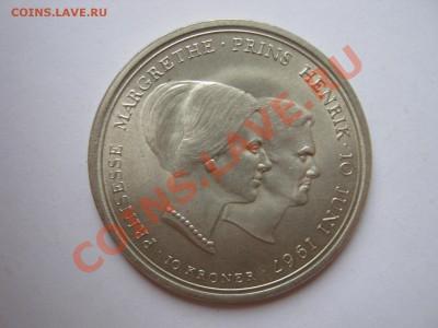 Монеты-портретники с двух сторон - IMG_4845