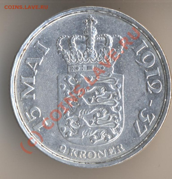 2 кроны 1937 года, серебро 800-й пробы, 15 граммов. Тираж - 209000 экземпляров. Монета отчеканена в честь 25-летия правления короля Кристиана Х. - 41
