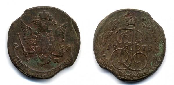 5 копеек 1778 ЕМ- редкое сочетание типа орла и года? - Scan06