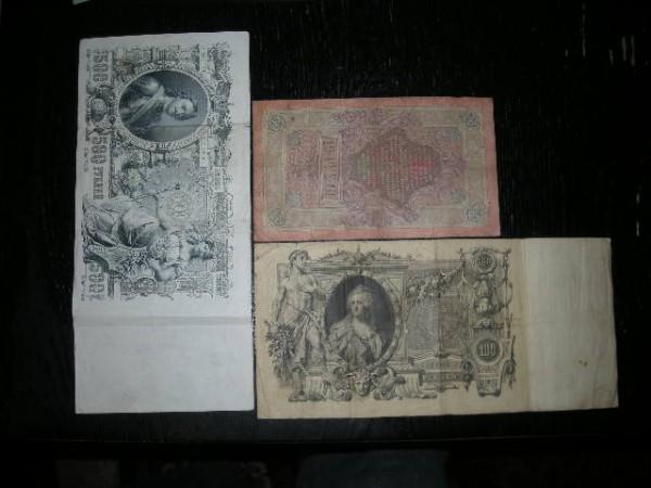 боны 1909, 1910, 1912 - DSCN1115.JPG