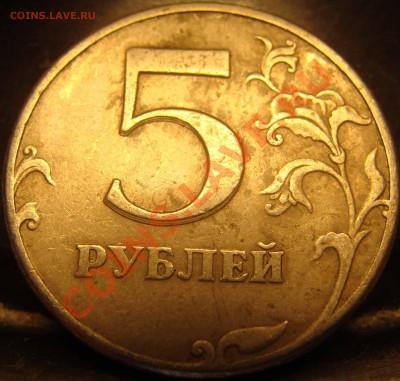 Бракованные монеты - DSC05726