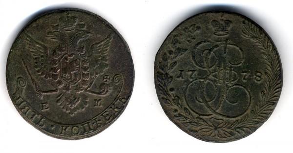 5 копеек 1778 ЕМ- редкое сочетание типа орла и года? - Scan08