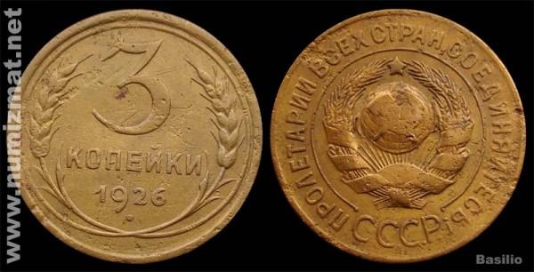 """3 копейки 1926 года, """"выпуклый шарик"""" - 3_kop_1926_vyp"""