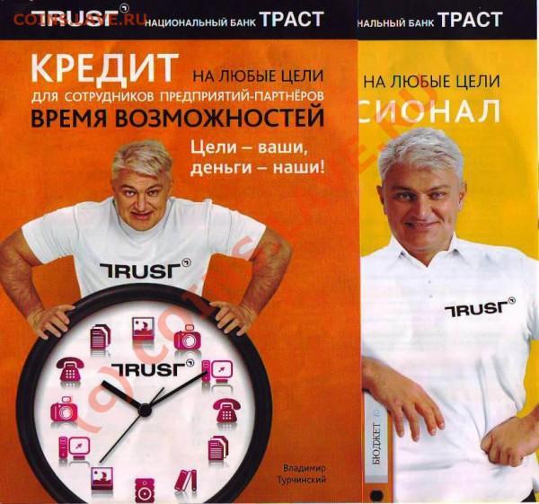 Умер Егор Гайдар и Владимир Турчинский - Турчинский.JPG