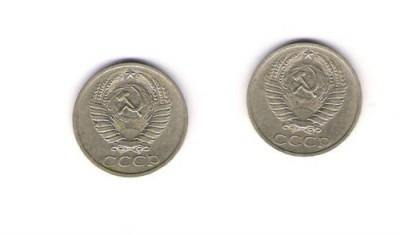 50 коп. 71г - 5071-22