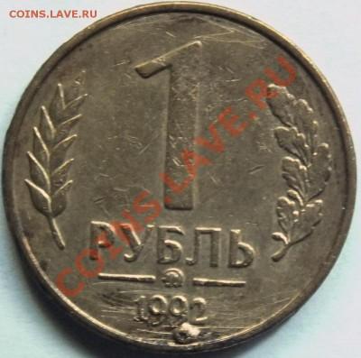 Бракованные монеты - Изображение 061