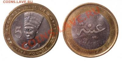 Самая красивая биметаллическая монета! - egypt_05