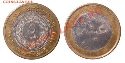 Самая красивая биметаллическая монета! - egypt_04