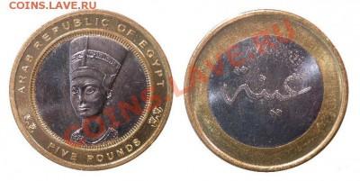Самая красивая биметаллическая монета! - egypt_03