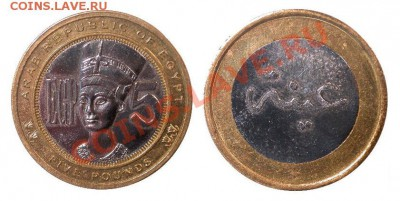 Самая красивая биметаллическая монета! - egypt_02
