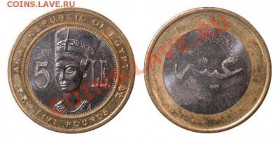 Самая красивая биметаллическая монета! - egypt_01