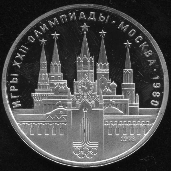 ОЛИМПИАДА пруф и ац - Ол-80-Кремль-пруф