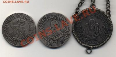 Монеты-портретники с двух сторон - скан1 108