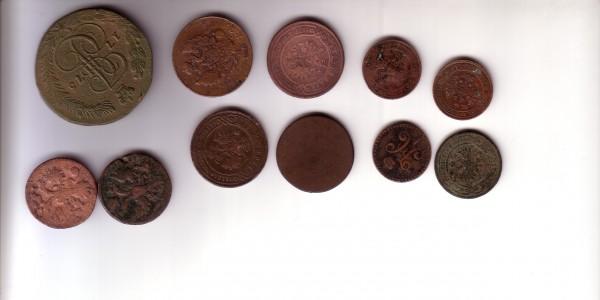 Монеты до 1917 года - Монеты