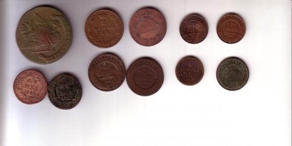 Монеты до 1917 года - Монеты1