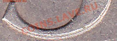 Бракованные монеты - 5-2