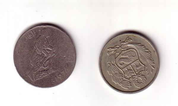 100 soles de oro 1982 года Перу и ещё что-то - 1