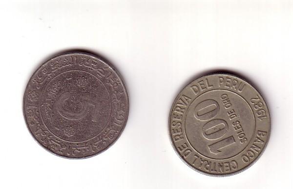 100 soles de oro 1982 года Перу и ещё что-то - 2