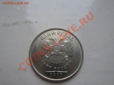 Бракованные монеты - XVb7obCqY-o