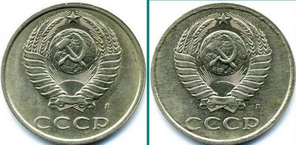 20 копеек 1991 без ости Ф №176 - 1991-20к-ЛМД