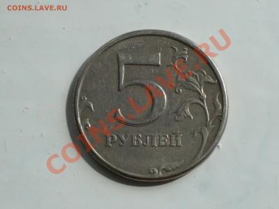 Бракованные монеты - P1070009.JPG