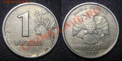Рукоблуды и прочие повреждения монет вне мд - 1 рубль 1998 сп - царапки