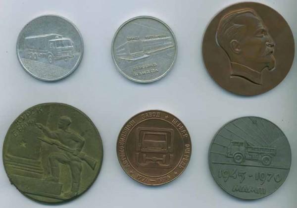 Медальоны - Медальоны