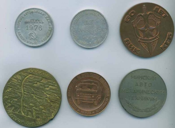 Медальоны - Медальоны2