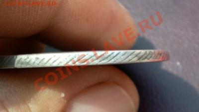 1 руб.1783 г.(ММ) - 2013-08-11_145055