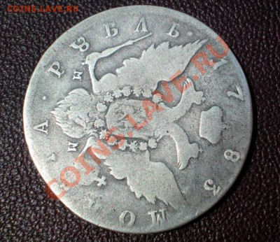 1 руб.1783 г.(ММ) - 2013-08-11_145118