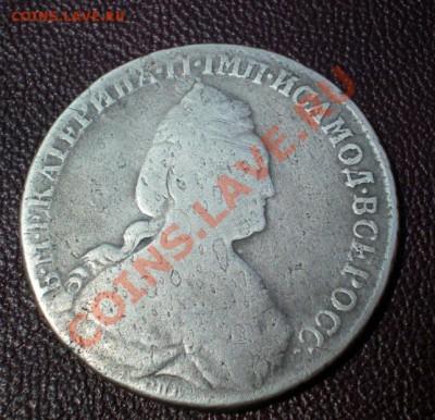 1 руб.1783 г.(ММ) - 2013-08-11_145021