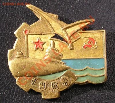 ВМФ на значках и знаки ВМФ. - P1011878.JPG
