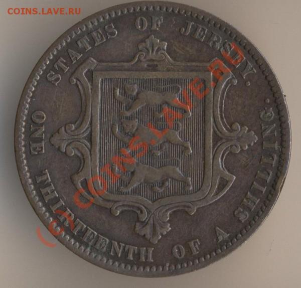 13 шиллинга 1866 года, медь, тираж - 173000 экземпляров. - 35