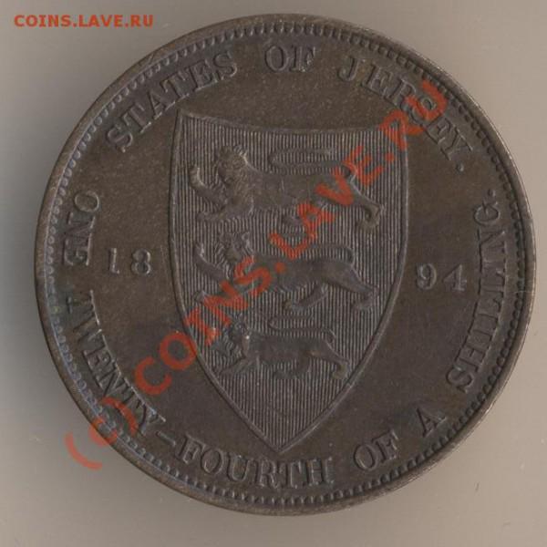 24 шиллинга 1894 года, бронза, тираж - 120000 экземпляров. - 37