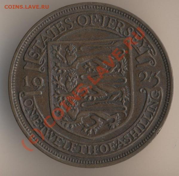 12 шиллинга 1923 года, тираж - 301000 экземпляров. Этот тип монеты чеканился в 1923 и 1926 годах. - 32