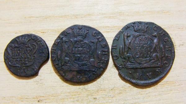 2, 1 копейка Сибирь 1771 г. до 02.11.2008 г. - DSC03105.JPG