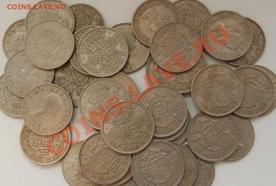 ►►► Иностранные монеты <Обновлено 10 Сентября 2017> ◄◄◄ - 427