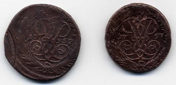 2 копейки с двойными датами 1759(1757),1758(1755),1763(1756) - Scan11