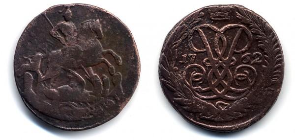 2 копейки с двойными датами 1759(1757),1758(1755),1763(1756) - Scan13