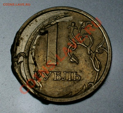 Бракованные монеты - DSC02061.JPG