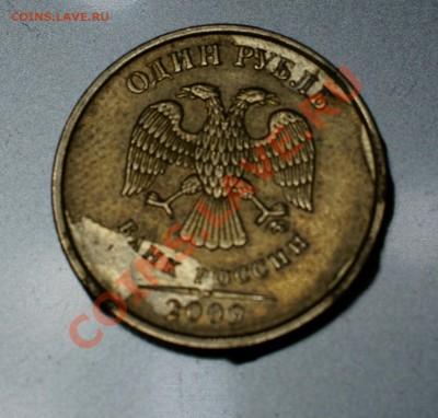 Бракованные монеты - DSC02062.JPG