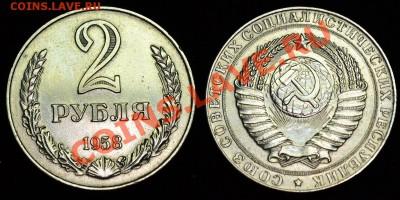 Монеты 1958 года. Фото. - 695316_3