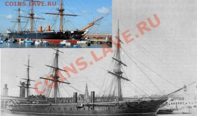 Монеты с Корабликами - HMS  Warrior.JPG